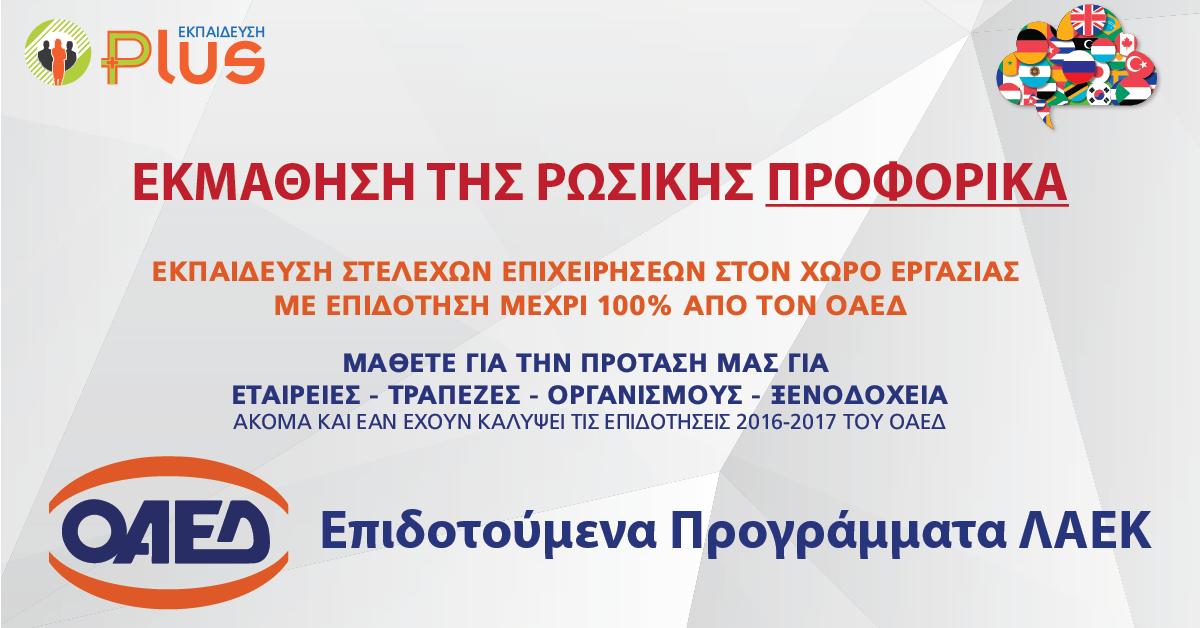 Ρουμανικά ιστοσελίδες dating κριτικές η σόνγιον, που χρονολογείται 2013